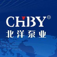 上海北洋泵业制造有限公司永嘉分公司