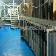 大连航空企业配套板材存放架 立式板材货架规格表 大空间存储