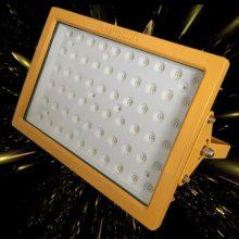 BZD188高效节能LED泛光灯 防爆路灯100W200W