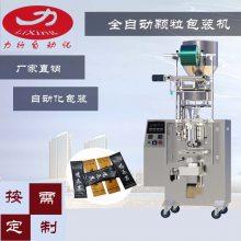 花生大豆包装 大米颗粒包装机 绿豆颗粒包装封口机械