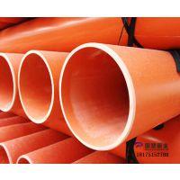 益阳PVC-C电力管 娄底CPVC电力管 天峨PVC-C电力管