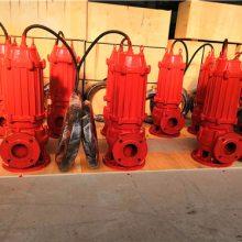 耐高温排污泵 耐热污水泵 潜水热水泵