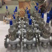 Y43H 蒸汽减压阀工作原理 Y43H-64P DN250 不锈钢活塞式蒸汽减压阀 调压阀