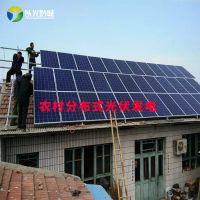贵州分布式光伏电站-以光黔城