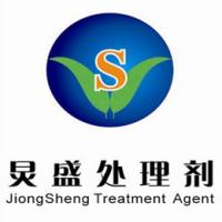 东莞市炅盛工业材料有限公司