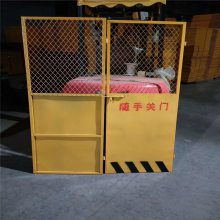 人货电梯防护门 基坑防护栏杆规范 地铁现场防护网