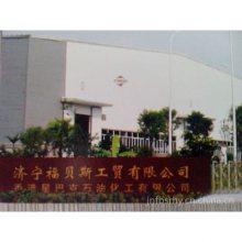 福贝斯润滑油L-CKD中负荷工业闭式齿轮油