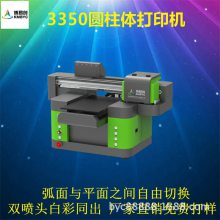 uv 手机壳平面打印机亚克力 3d打印机酒瓶定制uv平板打印机