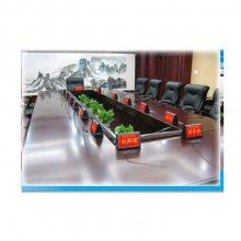 智能会议电子桌牌铭牌无纸化会议系统双面7寸电容触摸屏单机可改名_触控智能电子桌牌QI-2012