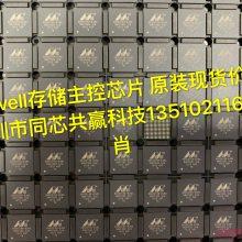 88SS9188A0-BJM2C000原装现货 MARVELL迈威SSD存储主控芯片 批量价优