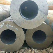 山东省厂家主营42crmo厚壁无缝管 大口径合金无缝管 规格齐全