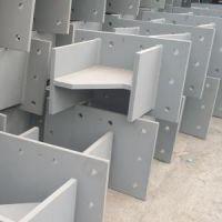 金属结构加工钢结构件