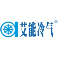 广州市上能制冷设备有限公司