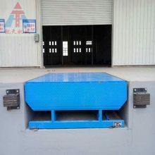 固定式登车桥厂家 6up传奇扑克  河北省衡水 集装箱登车桥 叉车搭桥 品质好 服务周到