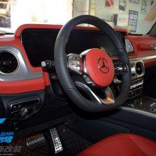 成都艺腾内饰改造,奔驰g500个性内饰改造。