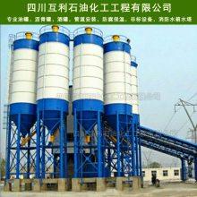 四川供应散装水泥罐50-200吨混凝土仓存储罐设备100t价格(工厂定做)