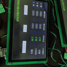 无触点感应式稳压器的特点 无触点智能型1200KVA稳压器说明