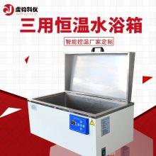 【上海虔钧】HH-W420电热恒温水槽 控温精确可靠,采用优质304不锈钢内胆