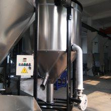 3吨立式不锈钢混料机加热烘干机 塑料搅拌机 厂家直销