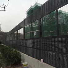高铁声屏障规格@公路隧道@声屏障纤维吸声喷涂工程承接
