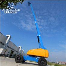 进口直臂液压升降机 电动液压升降登高车 高空作业平台