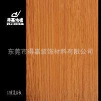 东莞 惠州 深圳 复合木地板 黄色 厂家直销 仓库 耐磨 防水 家装