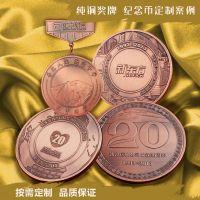 纯铜纪念章定制 铜章奖牌深雕大铜章订做 实力厂家 金属纪念收藏品定制批发