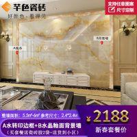 欧式背景墙瓷砖电视简约现代3d微晶石客厅影视墙大理石罗马柱