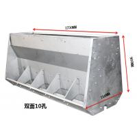 中原康地 KD-1500育肥不锈钢双面料槽厂家