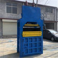 废纸类回收打包机 皮革液压打包机 易拉罐压块机 圣通