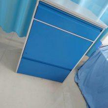医用多功能床头柜/医院共享陪护床柜/医院智能共享陪护床头柜