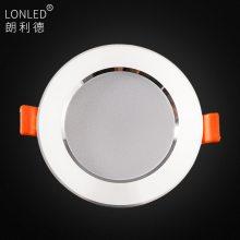 Lonled LED筒灯3W高亮防雾筒灯5W嵌入式 连体 工厂直销 质保3年