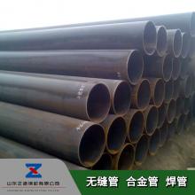 12Cr1MoVG合金管源头厂家 滨州无缝管市场 20Cr合金管先订先发