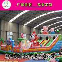 湖南郴州摆摊儿童游乐设备小猪佩奇充气城堡游玩人真多