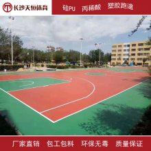 长沙大学操场篮球场施工-望城公园塑胶篮球场颜色搭配
