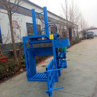 油漆桶压块机 80吨液压打包机厂家 塑料薄膜压块机 科圣机械