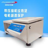 TGL-16M高速冷凍離心機 實驗室用