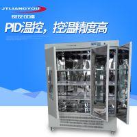 QHX-1500L系列智能人工氣候箱供應廠家