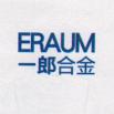 上海一郎合金材料有限公司