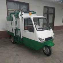 热销供应电动型三轮垃圾车 自动翻桶型环卫车 小区道路垃圾收集车