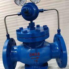 厂家直销厦门市机电市场铸钢材质YK43F-40C DN400先导活塞式气体减压阀