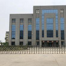 河南省腾之升起重配件有限公司