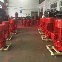 80米扬程30L/S喷淋泵XBD8.0/30G-L 配星三角控制柜 增压稳压设备