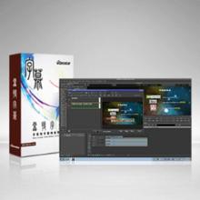 非编字幕软件——雷特字幕 Avid 版