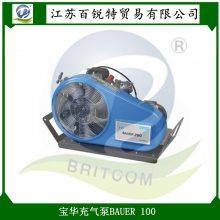 便携式呼吸器充气泵BAUER100+RS-BOX2防爆充气箱 德国宝华