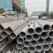 工厂不锈钢无缝管4寸 直径114mm不锈钢焊接钢管321材质