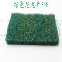 ZXH200*125*20百洁布5X8尼龙片绿色工业百洁布不锈钢拉丝毛刺除锈
