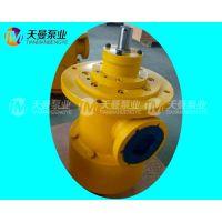 HSJ440-40郧县华新水泥立磨机油泵备件及配件螺杆衬套机械密封供应