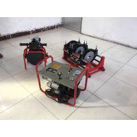 全自动热熔焊机 燃气对焊机 热熔机型号 pe全自动焊机 20-500电热熔接机315山东秀华