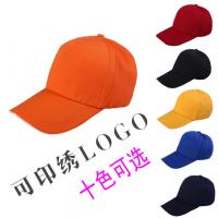 纯色广告帽 空白太阳帽定做批发 无顶防晒遮阳帽 志愿者帽定做 棒球帽鸭舌帽
